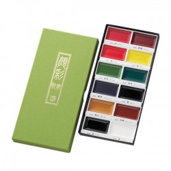 Kuretake Gansai Tambi 12 Color Set - Watercolor