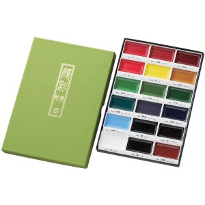 Kuretake Gansai Tambi 18 Color Watercolor Set
