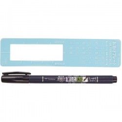 Tombow Fudenosuke Brush Pen -  Fine Tip