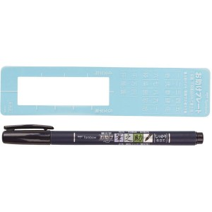 Tombow Fudenosuke Brush Pen –  Fine Tip