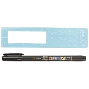 Tombow Fudenosuke Brush Pen - Broad Tip