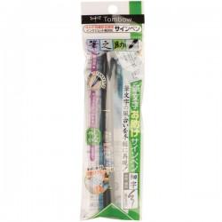 Tombow Fudenosuke Brush Pen – Broad Tip