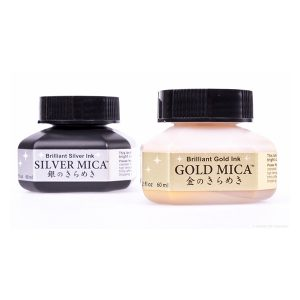 Kuretake Zig Silver Calligraphy Ink - 60 ml Bottle class=