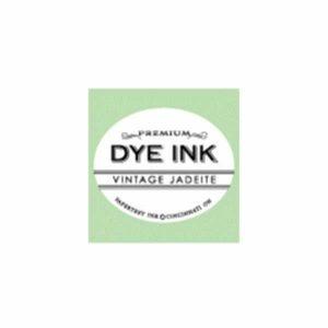 Papertrey Ink Vintage Jadeite Ink Cube