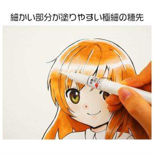 Kuretake ZIG Cartoonist Brush Pen - White class=